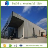 Полуфабрикат конструкция здания стальной структуры