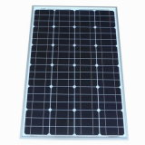 panneau solaire 45W mono pour le système solaire d'au loin-Grille