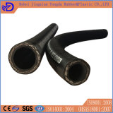 Stahldraht-Flechte/Spirale-hydraulischer Gummihochdruckschlauch