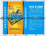 Bolsa de impressão colorido para saco de adubo com alta qualidade