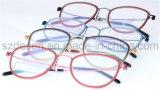 Blocchi per grafici ottici di vendita caldi di vetro di Eyewear del blocco per grafici completo Ultralight di prezzi bassi