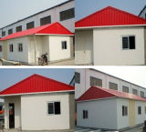 조립식 강철 구조물 집 (DG4-041)