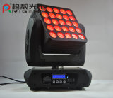 25LEDs 12W RGBW 4in1 крытое Matrix Moving Head