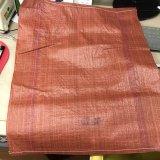 sac tissé par pp orange de couleur de 65*80cm 62g Corée