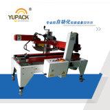 Machine automatique modèle de vente chaude de cachetage de carton de Yupack (FXJ-AT5050)