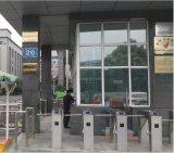 Barriera del treppiedi del lettore di schede di altezza RFID della vita per il portello di accesso