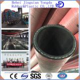Reforço de borracha da mangueira hidráulica da borracha da câmara de ar