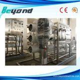 Machine pure Qualité-Promise automatique de traitement de l'eau