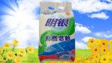 1 kg de pó de sabão em embalagem com Nice Floral-Myfs226