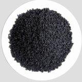 作動したカーボン脱硫および脱窒素