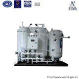 中国の高い純度Psaの酸素の発電機(ISO9001、SGS)
