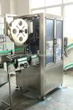 가득 차있는 자동적인 소매 수축 레테르를 붙이는 기계