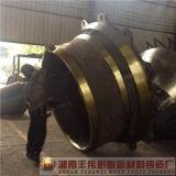 鋳物場の価格の耐久鉱山の円錐形の粉砕機の部品、ボールはさみ金およびふた