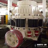 ばねおよび油圧オイルシリンダー3FTが付いている結合された円錐形の粉砕機