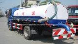 [أومن] [4إكس2] [8م3] [سوكأيشن-تب] براز ناقلة نفط 8 أطنان برازيّ مصّ شاحنة