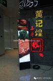 P3 cubierta Publicidad de la muestra Box LED