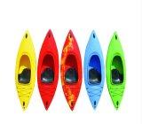 Kayak (GK-14)