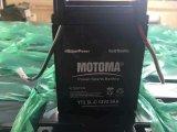 загерметизированная 12V2.5ah безуходной свинцовокислотной активированная фабрикой батарея мотоцикла