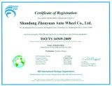 Geschmiedeter Aluminiumlegierung-Rad-Lieferant mit Qualität