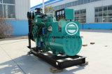 50 Kilowatt-Generator-stummer lärmarmer mobiler Dieselgenerator automatisch