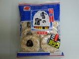 Grand sac complètement automatique des fournisseurs de machine à emballer de biscuit