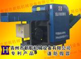 Rags-Ausschnitt-Maschinen-überschüssige Wiederverwertungs-Maschinerie