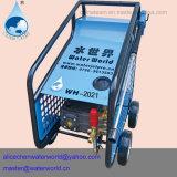 スプレーヤーによって基づく高圧洗剤HKは機械で造る