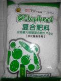 Fertilizante bien conocido del elefante NPK de la marca de China