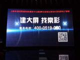 Mur visuel d'intérieur de l'écran P3 d'Afficheur LED de courbe annonçant le panneau-réclame