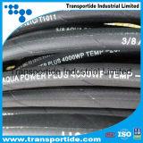 Tubo flessibile ad alta pressione flessibile Braided della gomma della rondella del filo di acciaio