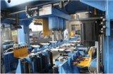 Машина CNC сверля лучи h