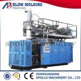 Máquina del moldeo por insuflación de aire comprimido de /Mannequin de las latas de /Jerry del tambor (ABLD90)