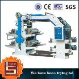 フレキソ印刷の熱ペーパー印字機