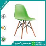 대중적인 최신 판매 고품질 다채로운 플라스틱 업무 방문자 회의 회의실 의자
