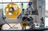 コードプリンターが付いている自己接着円錐びんの分類機械