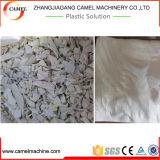 하이테크 재생 자동적인 정밀한 PE PVC Pulverizer/플라스틱 축융기/플라스틱 비분쇄기