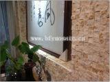 中東様式の自然な大理石の石造りのモザイク・タイル(FYSD305-1)
