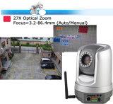 Функция Poe ночного видения камеры IP обеспеченностью PTZ сети