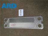 Placas de la placa Nt50m Vt80 Phe del cambiador de calor de la placa de Gea