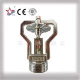 Esfr 화재 물뿌리개 사격 통제 시스템