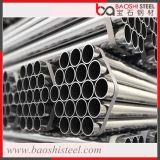 ERW heißes galvanisiertes quadratisches/rechteckiges/rundes Stahlrohr