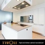 シタンは台所食料貯蔵室2 PACの白い島の台所家具(AP090)で構築した