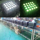 DJ 디스코 DMX 단계 옥외 20PCS 15W LED 동위 빛