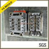 32のキャビティプラスチックペットプレフォーム型(YS998)