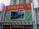 La publicité visuelle extérieure de panneau/panneau-réclame d'Afficheur LED de l'IMMERSION P16