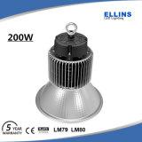 더 높은 와트수 LED Highbay 가벼운 150W 200W Highbays LED 빛