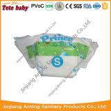 Tecidos descartáveis do bebê no bloco maioria