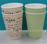 8oz 12oz 16oz quitan las tazas de papel de la ondulación del café disponible de la pared