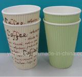 8oz 12oz 16oz nehmen Wegwerfkräuselung-Wand-Kaffee-Papiercup weg