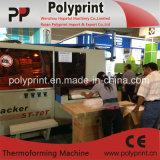 機械(PPTF-70T)を形作る高品質のプラスチックコップ